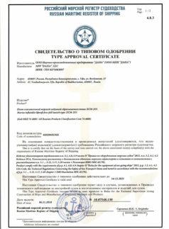 СТО 18 07548 130_ПСМ25-1